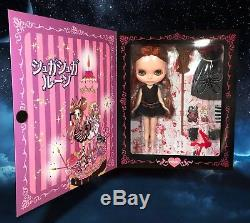 In Stock Now! Neo Blythe Magical World of Sugar Sugar Rune Chocolate Chocolat