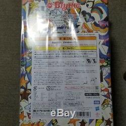 Neo Blythe Tsumori Spirit Dazzling Blythe Together at Last 3D PARADISE NIB JAPAN