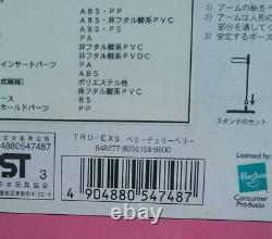 Neo Blythe Very Cherry Berry Doll TRU-EX5 Rare Girl Figure Takara Tomy Japan F/S