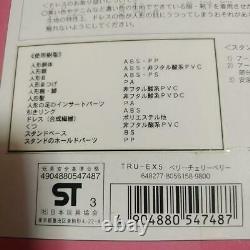 TAKARA TOMY Neo Blythe Very Cherry Berry Fashion Doll Japan