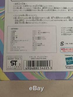 Takara Tomy Neo Blythe disco boogie Japanese Doll Rare NEW Japan F/S
