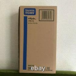UFO A Go Go Figure Takara Tomy Neo Blythe Shop Limited Doll japan